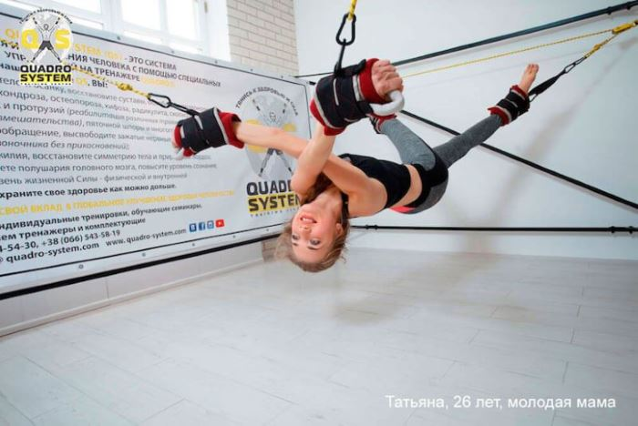 Фото: Гимнастика в Quadro System Training Center 9