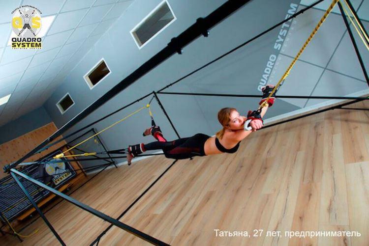 Фото: Гимнастика в Quadro System Training Center 8