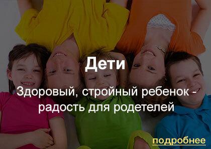 Фото: Тренажер QS для детей