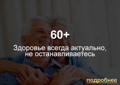 Фото: Тренажер QS для людей 60+ 1