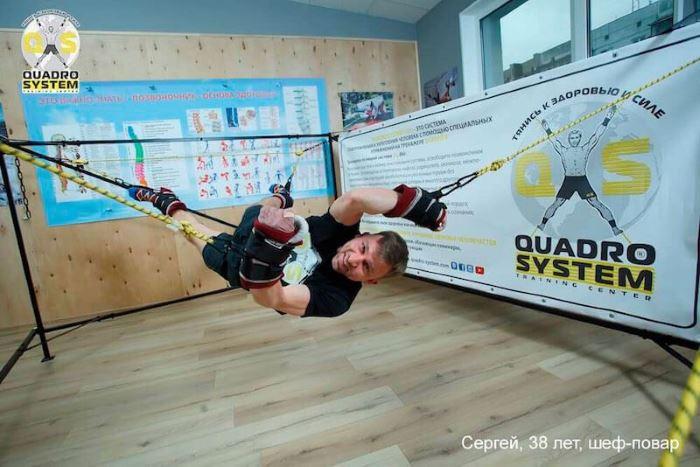 Фото: Гимнастика в Quadro System Training Center 6