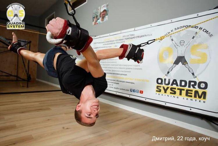 Фото: Гимнастика в Quadro System Training Center 5