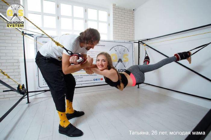 Фото: Гимнастика в Quadro System Training Center 4