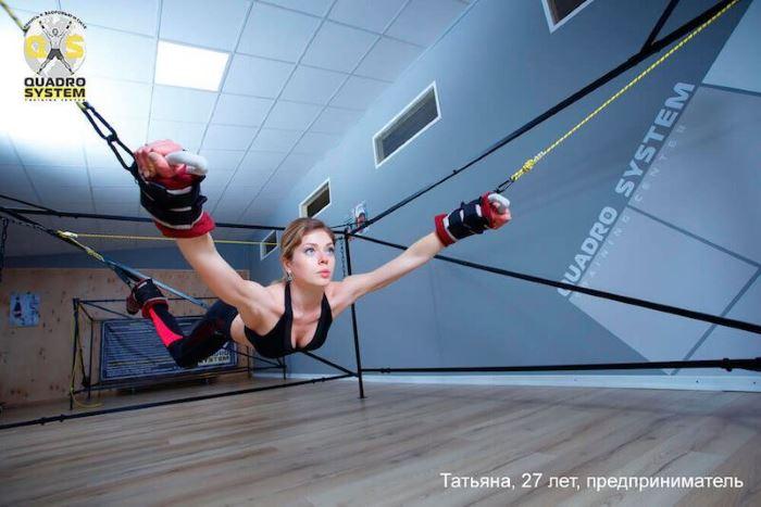Фото: Гимнастика в Quadro System Training Center 3
