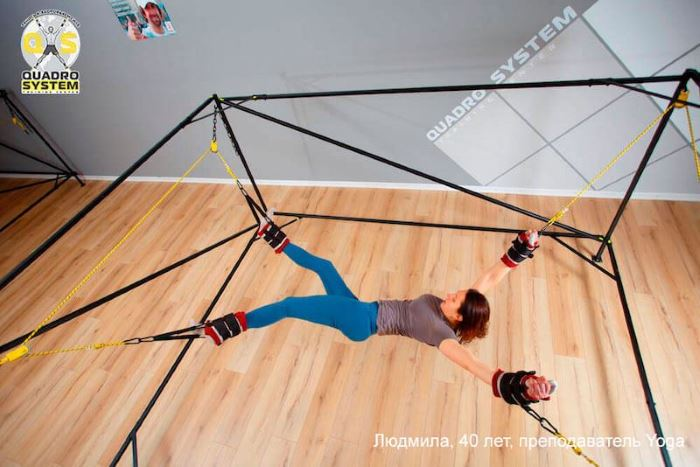 Фото: Гимнастика в Quadro System Training Center 2