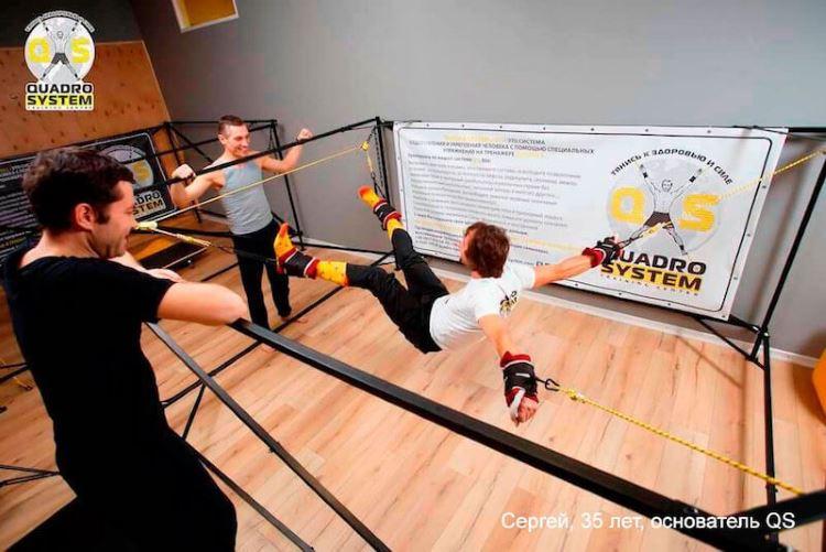 Фото: Гимнастика в Quadro System Training Center 1