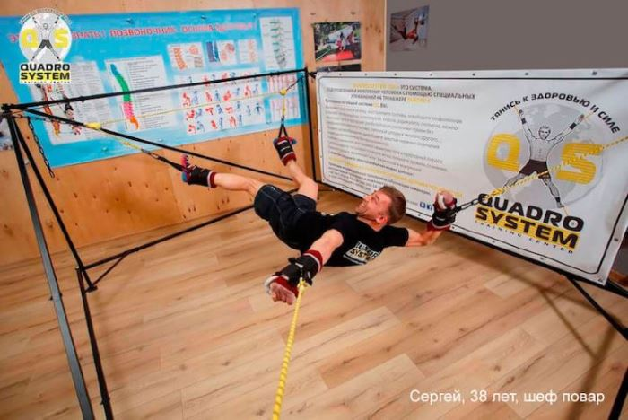 Фото: Гимнастика в Quadro System Training Center