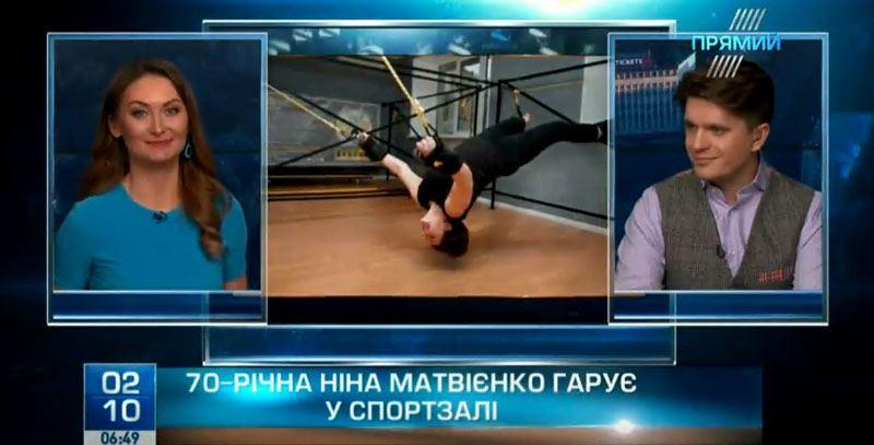 Фото: Телеканал Прямый о гимнастике Нины Матвиенко в Квадро Центре