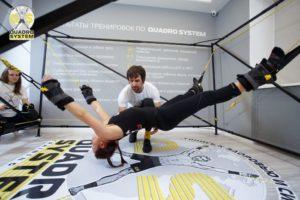 Фото: упражнения для спины при протрузии