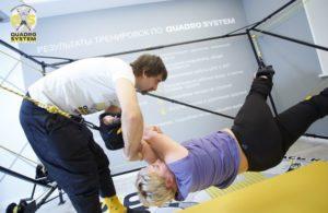 Фото: лечение межпозвоночной грыжи без операции в Киеве
