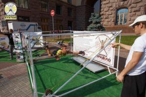 Фото: Лечение артроза в Киеве в Квадро Центре