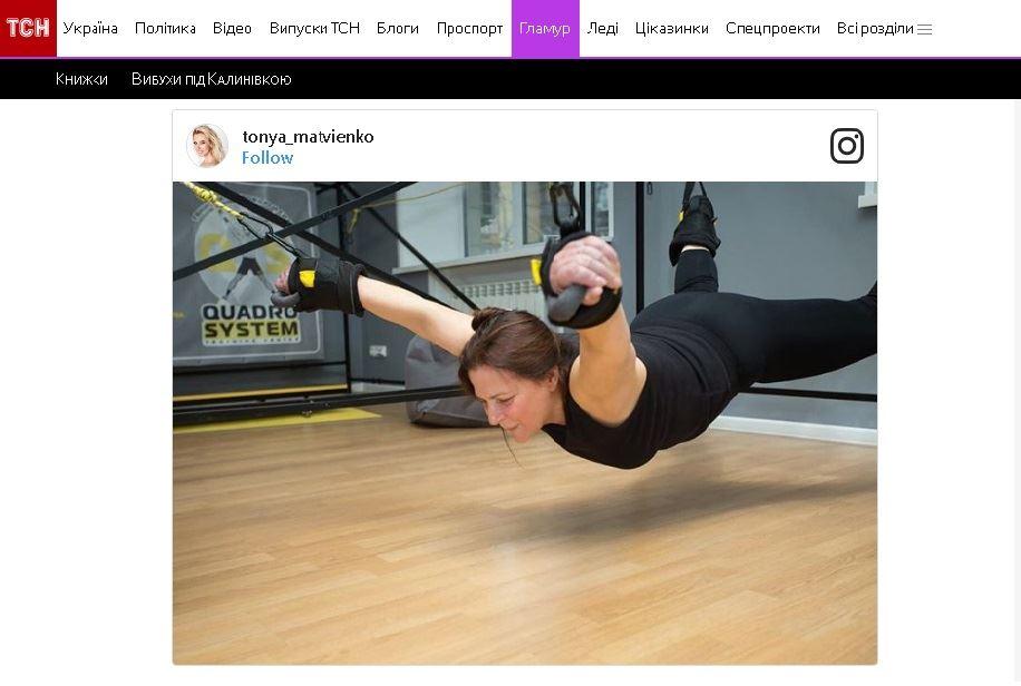 Фото: Нина Матвиенко в тренировочном центре Квадро Систем