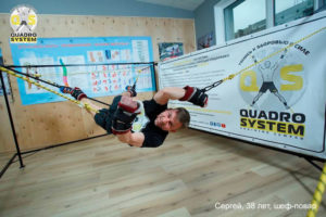 Фото: лечебная гимнастика для позвоночника