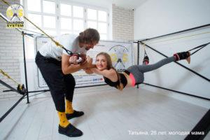 Фото: гимнастика для позвоночника
